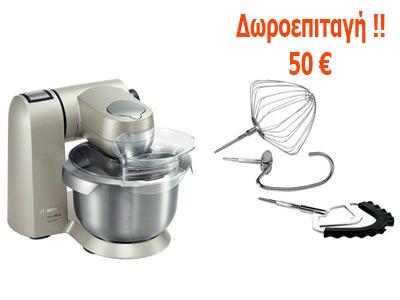 Bosch MUM XL10T μίξερ MaxxiMUM titanium silver 1600 W+ΔΩΡΟΕΠΙΤΑΓΗ 50€